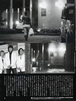 201112017_matsuura_02.jpg